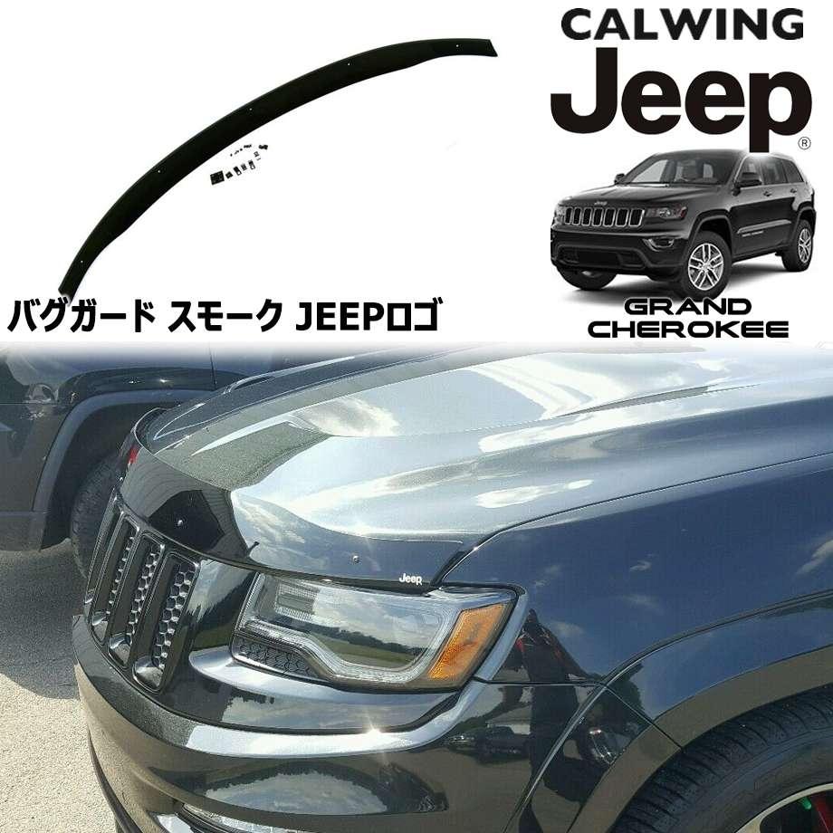 JEEP/ジープ GRAND CHEROKEE/グランドチェロキー '11y- | バグガード バグディフレクター スモーク JEEPロゴ入り MOPAR純正【アメ車パーツ】