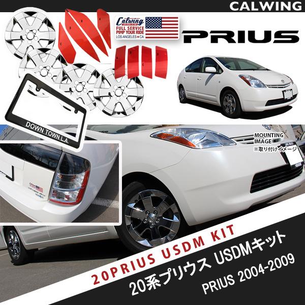 プリウス 20系 ホイールキャップ 15インチ クロームメッキ 4PC フロント&リア用専用マーカーステッカー DOWNTOWN L.Aナンバーフレーム 2PC キャルウイング オリジナルステッカー '04y-'09y