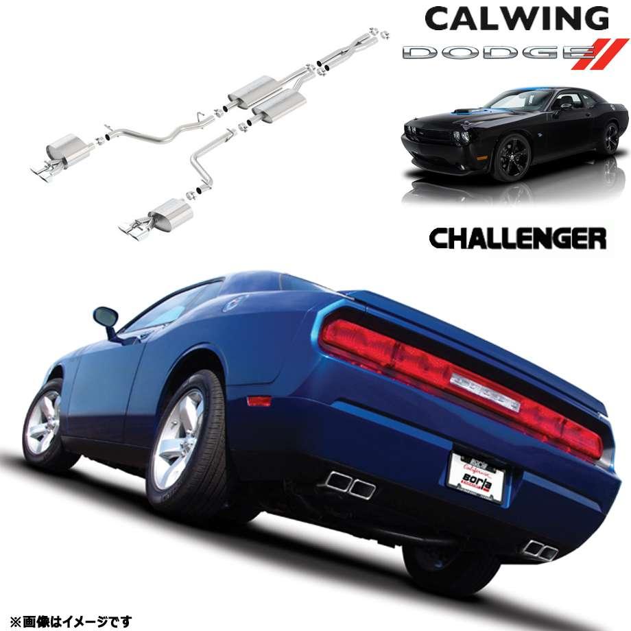 DODGE/ダッジ CHALLENGER/チャレンジャーSE/SXT 3.6L V6 '11y-'14y | マフラー キャタバック S-TYPE デュアルスプリット BORLA/ボーラ【アメ車パーツ】
