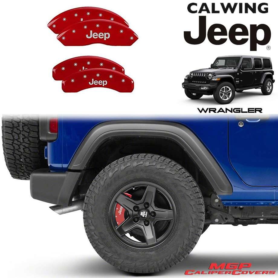 JEEP/ジープ WRANGLER/ラングラー JL '18y- | ブレーキキャリパーカバー JEEPロゴ レッド 4PC MGP 【アメ車パーツ】