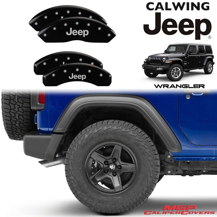 JEEP/ジープ WRANGLER/ラングラー JL '18y-   ブレーキキャリパーカバー JEEPロゴ ブラック 4PC MGP 【アメ車パーツ】