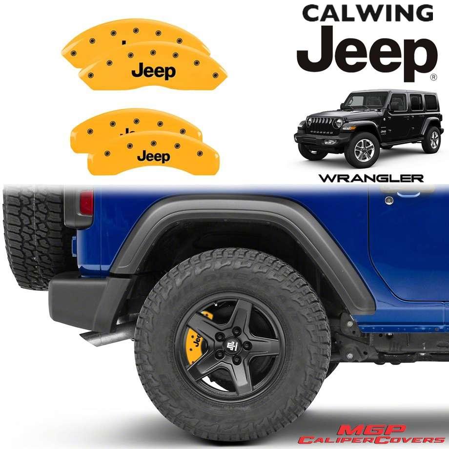 JEEP/ジープ WRANGLER/ラングラー JL '18y- | ブレーキキャリパーカバー JEEPロゴ イエロー 4PC MGP 【アメ車パーツ】