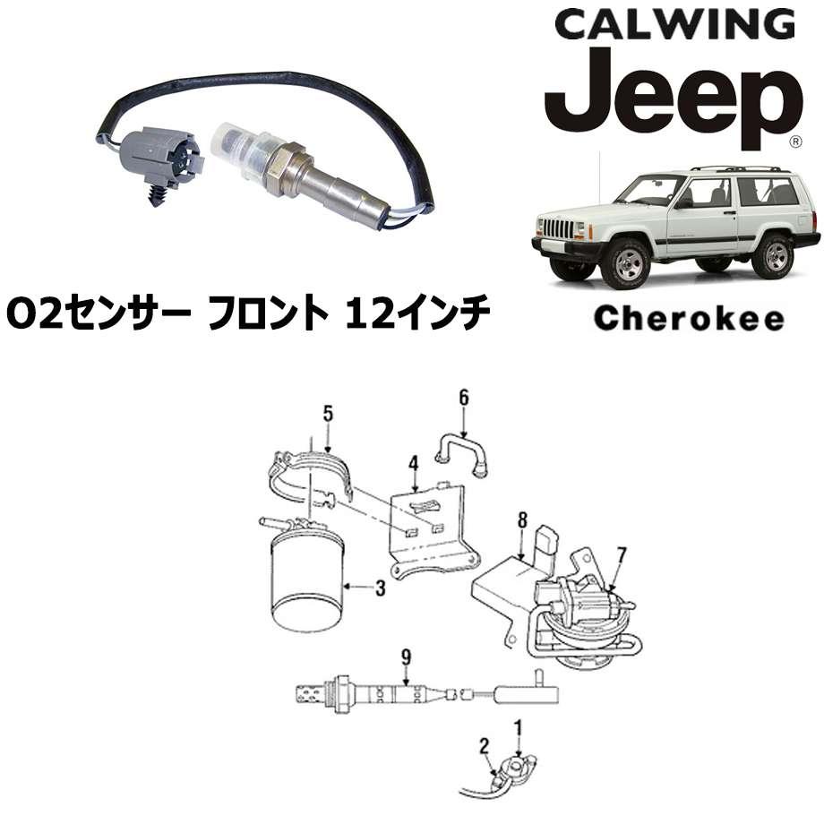 JEEP/ジープ CHEROKEE/チェロキー '94y-'01y | O2センサー フロント センサー長さ12インチ MOPAR純正【アメ車パーツ】