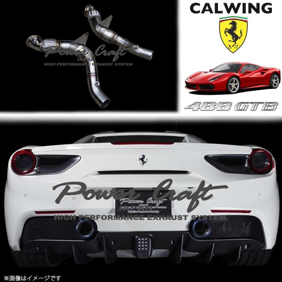 FERALLI/フェラーリ 488 '15y-'19y | レーシングストレートキャタライザー POWERCRAFT/パワークラフト【欧州車パーツ】