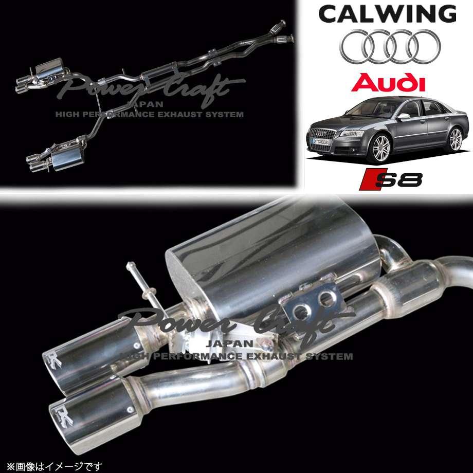 AUDI/アウディ S8 '08y-'10y | ハイブリッドエキゾーストシステム チタンテールタイプ POWERCRAFT/パワークラフト【欧州車パーツ】