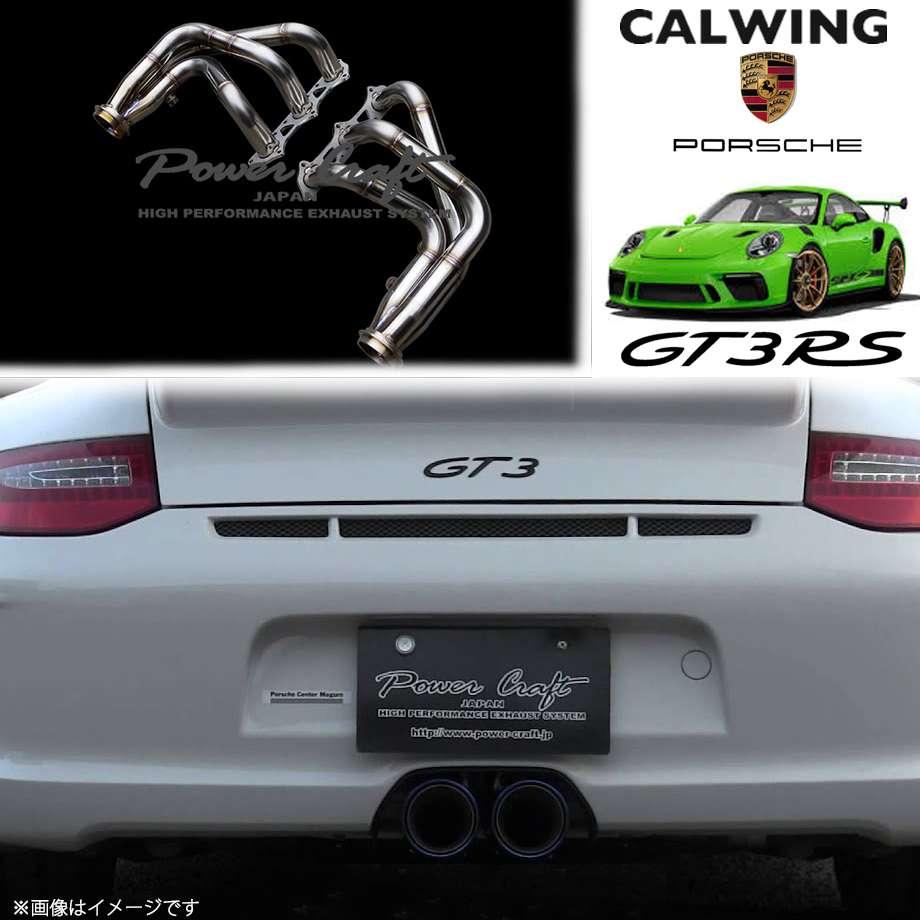 PORSCHE/ポルシェ 911 GT3RS 991型 '15y-'19y | エキゾーストマニホールド POWERCRAFT/パワークラフト【欧州車パーツ】