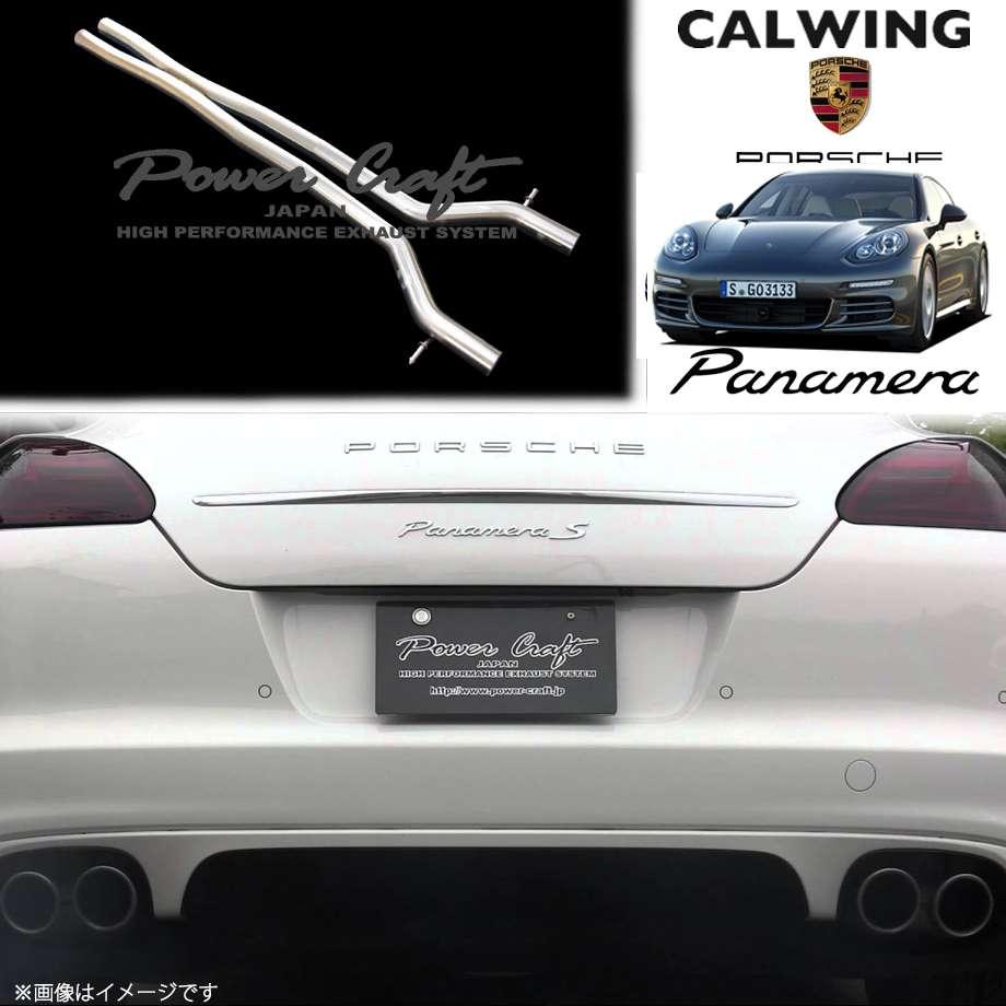PORSCHE/ポルシェ PANAMERA/パナメーラS/4S/GTS V8/V8ターボ '09y-'13y | センターXチューブ POWERCRAFT/パワークラフト【欧州車パーツ】
