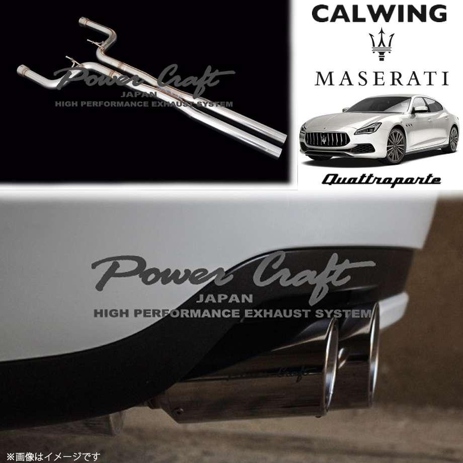 MASERATI/マセラティ QUATTROPORTE/クアトロポルテ V8 2WD '13y- | センターXチューブ POWERCRAFT/パワークラフト【欧州車パーツ】