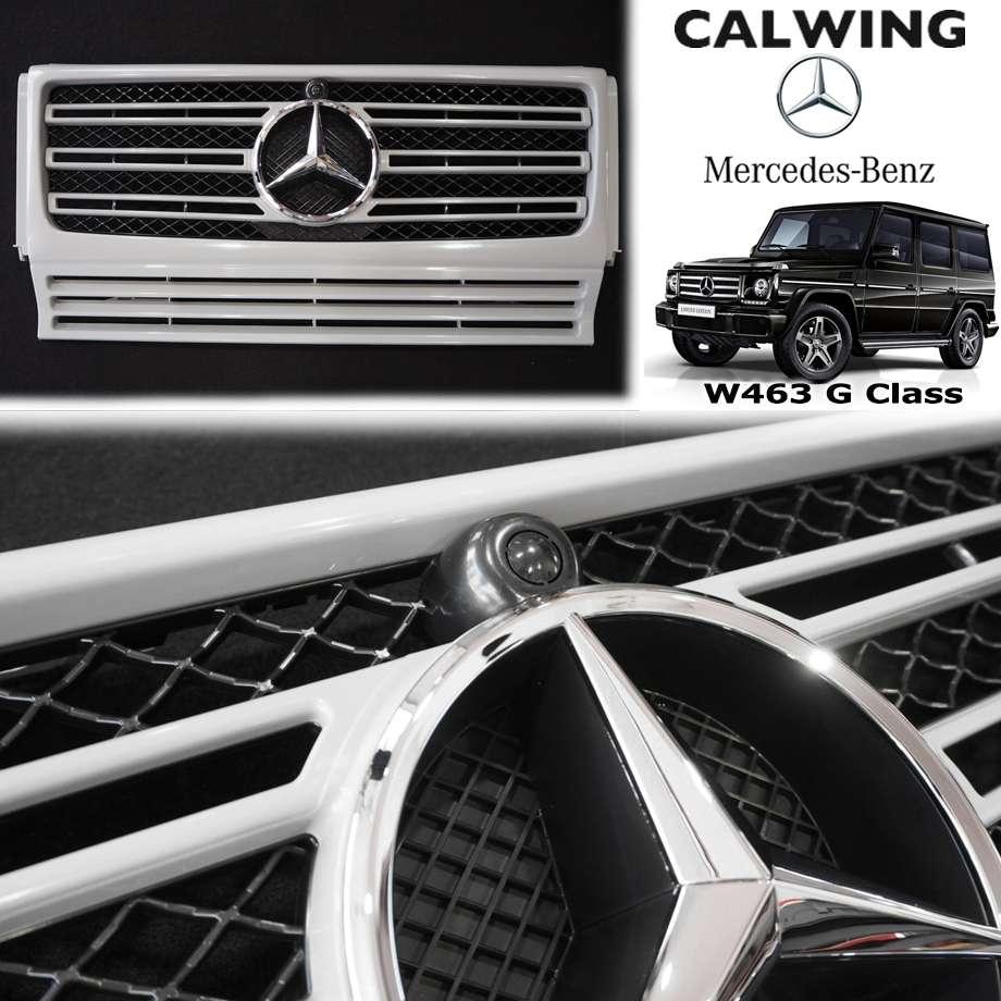 MERCEDES BENZ/メルセデス ベンツ Gクラス W463 '13y-'18y | 19y G550スタイルグリル 未塗装品/クロームメッキ【欧州車パーツ】