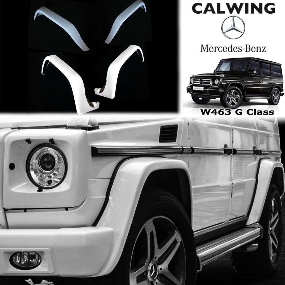 MERCEDES BENZ/メルセデス ベンツ Gクラス W463 '03y-'18y | オーバーフェンダー ワイドフェンダー 4PCS G63スタイル【欧州車パーツ】