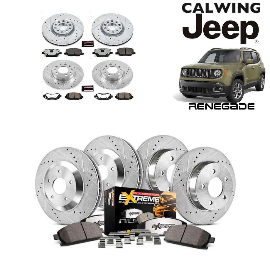 JEEP/ジープ RENEGADE/レネゲード '15y- | 強化ブレーキキット Z36 トラックアンドトゥ ブレーキパッド/ローター エクストリームパフォーマンス F/R POWERSTOP/パワーストップ【アメ車パーツ】