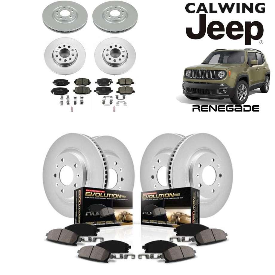 JEEP/ジープ RENEGADE/レネゲード '15y- | 強化ブレーキキット Z17 エボリューション Geometコーティングブレーキキット ブレーキパッド/ローター F/R POWERSTOP/パワーストップ【アメ車パーツ】