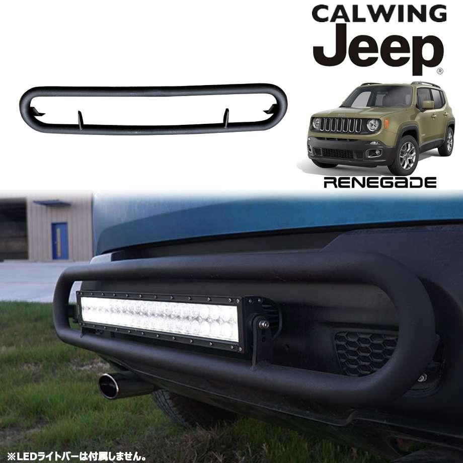 JEEP/ジープ RENEGADE/レネゲード '15y- | オフロード リアバンパーガード マットブラック MADNESS Autoworks 【アメ車パーツ】
