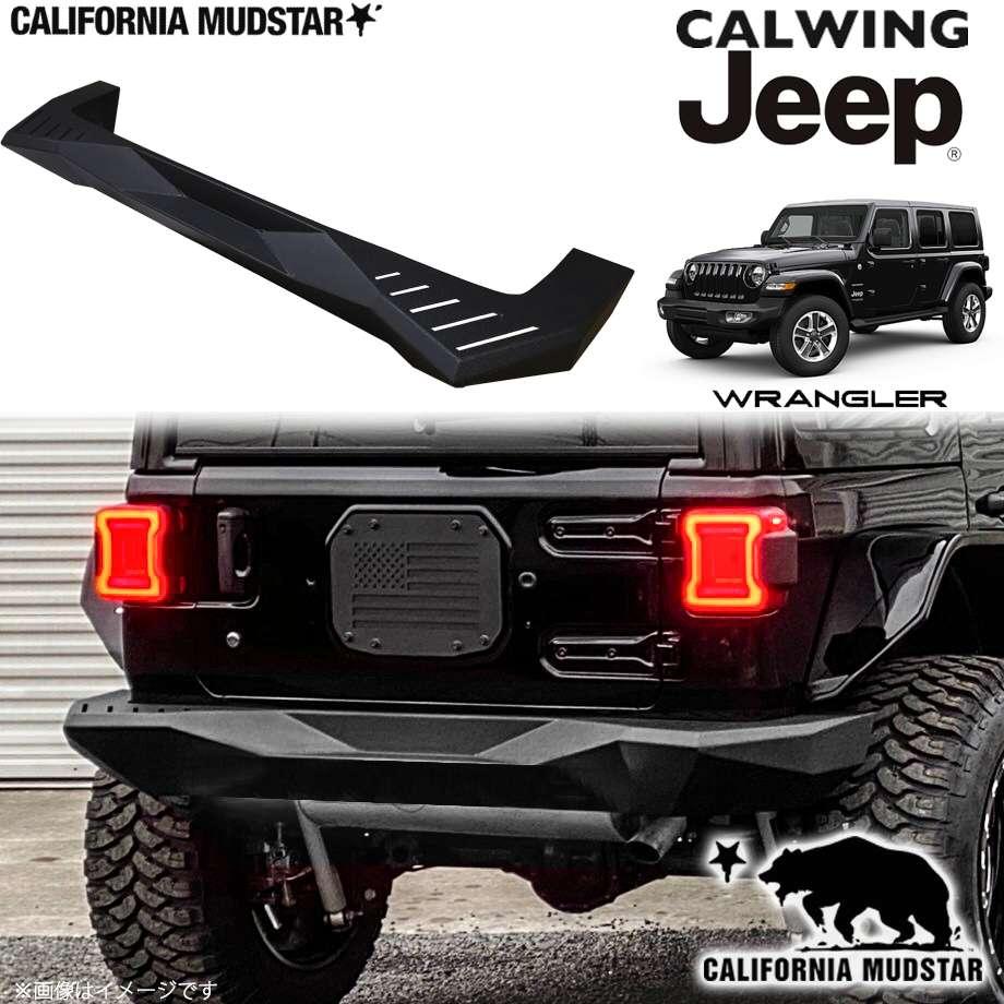 【カリフォルニアマッドスター/CALIFORNIA MUDSTAR★】JEEP/ジープ WRANGLER/ラングラー JL '18y- | メタルリアバンパー テクスチャーブラック BAD WRANGLER 【アメ車パーツ】