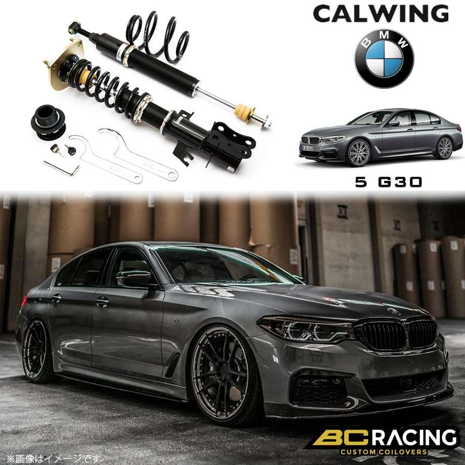 BMW BMW 5シリーズ G30 '17y- | コイルオーバーキット 車高調 フルタップ 全長調整式 BCレーシング BRシリーズ RSタイプ【欧州車パーツ】