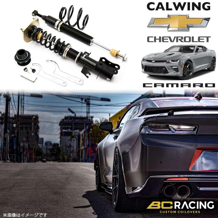CHEVROLET/シボレー CAMARO/カマロ '16y- | コイルオーバーキット 車高調 フルタップ 全長調整式 BCレーシング BRシリーズ RSタイプ【アメ車パーツ】