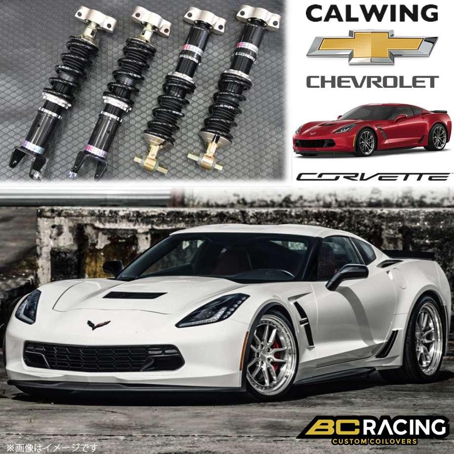 CHEVROLET/シボレー CORVETTE/コルベット C7 '14-'20y | コイルオーバーキット 車高調 フルタップ 全長調整式 BCレーシング BRシリーズ RHタイプ【アメ車パーツ】