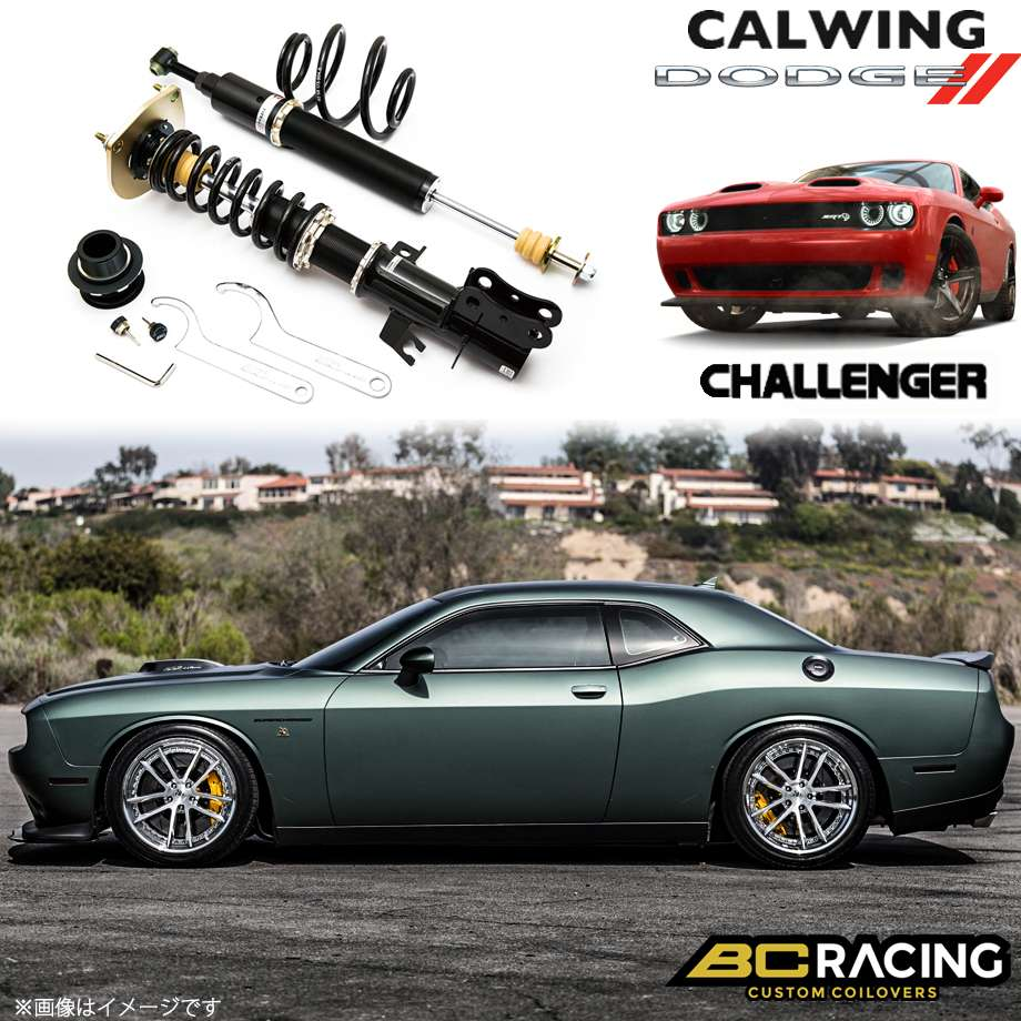 DODGE/ダッジ CHALLENGER/チャレンジャー CHAGER/チャージャー '11- | コイルオーバーキット 車高調 フルタップ 全長調整式 BCレーシング BRシリーズ RAタイプ【アメ車パーツ】