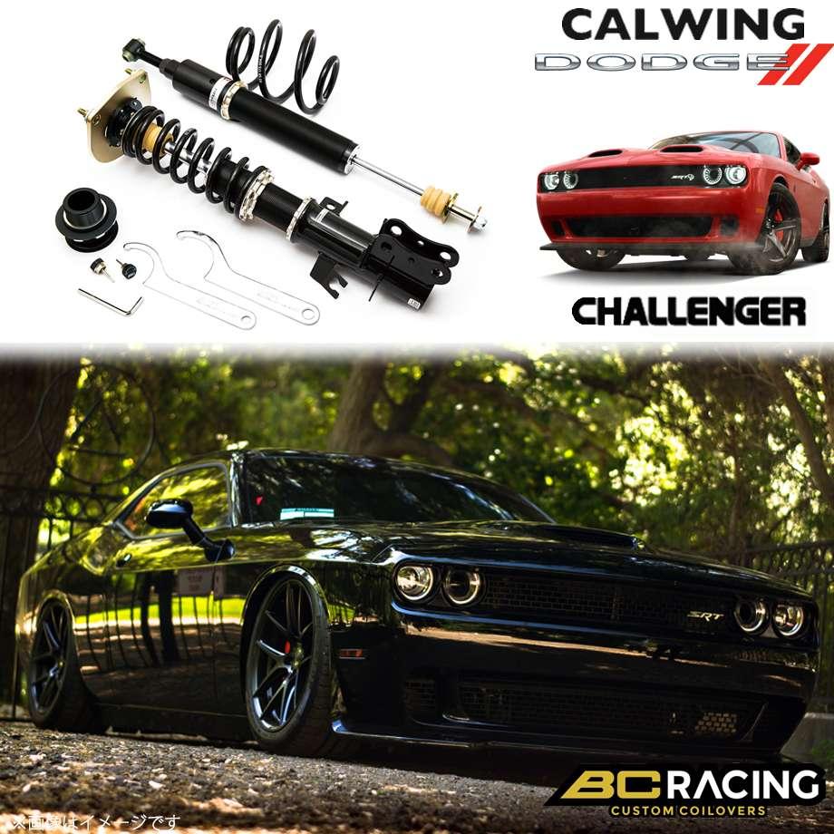 DODGE/ダッジ CHALLENGER/チャレンジャー CHAGER/チャージャー スキャットパック '11- | コイルオーバーキット 車高調 フルタップ 全長調整式 BCレーシング BRシリーズ RAタイプ【アメ車パーツ】