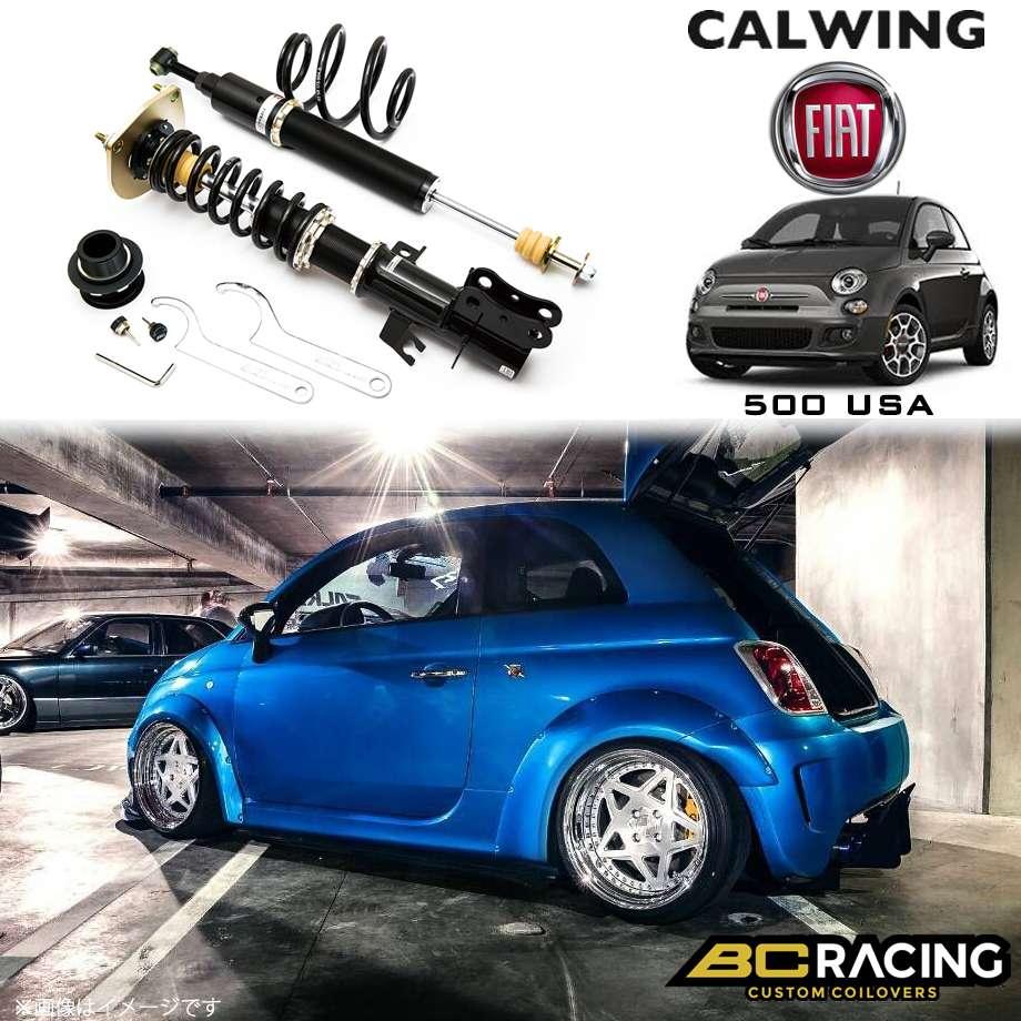 FIAT/フィアット 500 USA '07- | コイルオーバーキット 車高調 フルタップ 全長調整式 BCレーシング BRシリーズ RNタイプ【欧州車パーツ】