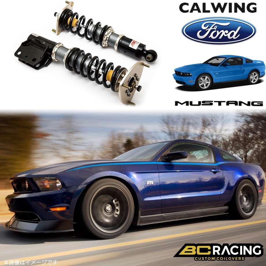 FORD/フォード MUSTANG/マスタング '05-'14y | コイルオーバーキット 車高調 フルタップ 全長調整式 BCレーシング DSシリーズ DAタイプ【アメ車パーツ】