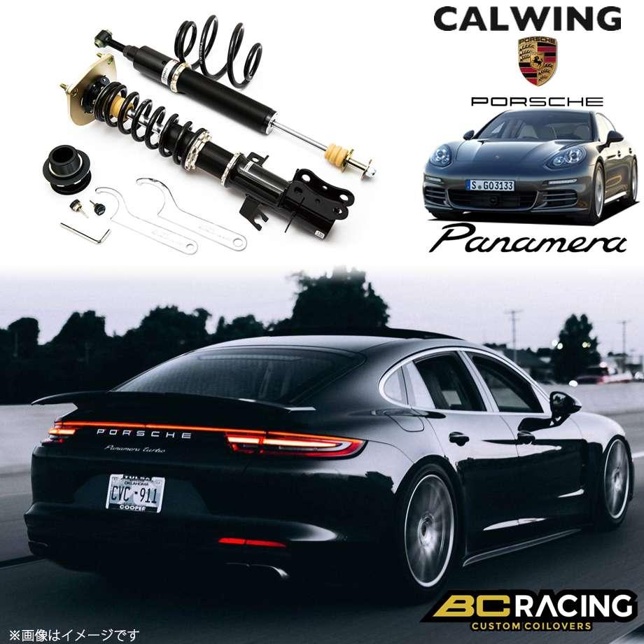 PORSCHE/ポルシェ PANAMERA/パナメーラ 970 '10y-'16y | コイルオーバーキット 車高調 フルタップ 全長調整式 BCレーシング BRシリーズ RSタイプ【欧州車パーツ】