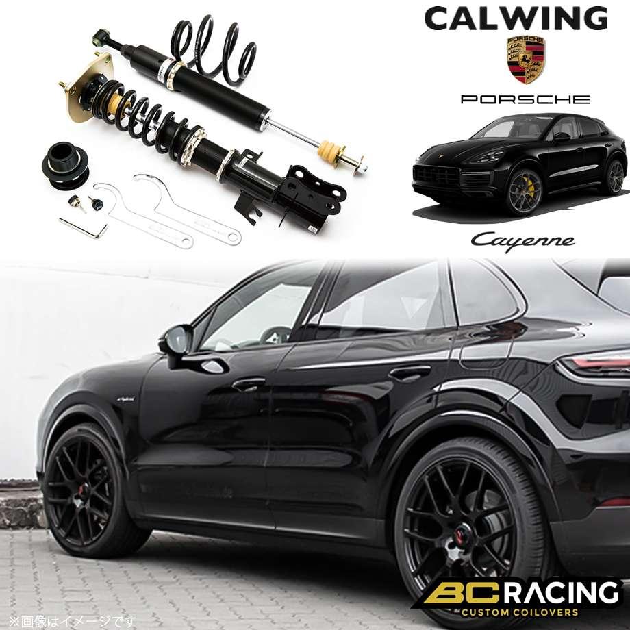 PORSCHE/ポルシェ CAYENNE/カイエン 970 PO536 '18y- | コイルオーバーキット 車高調 フルタップ 全長調整式 BCレーシング BRシリーズ RSタイプ【欧州車パーツ】