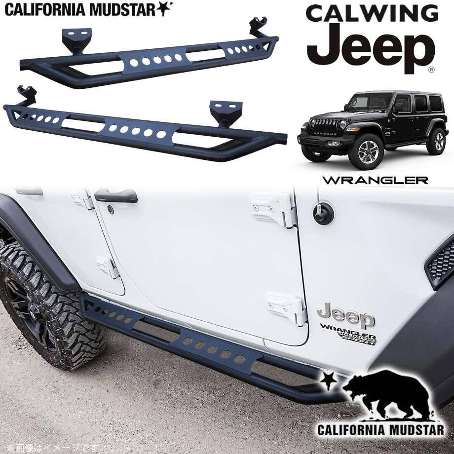 【カリフォルニアマッドスター/CALIFORNIA MUDSTAR★】JEEP/ジープ WRANGLER/ラングラー JL '18y- | サイドステップ ステップバー スリーチューブタイプ BAD WRANGLER 【アメ車パーツ】