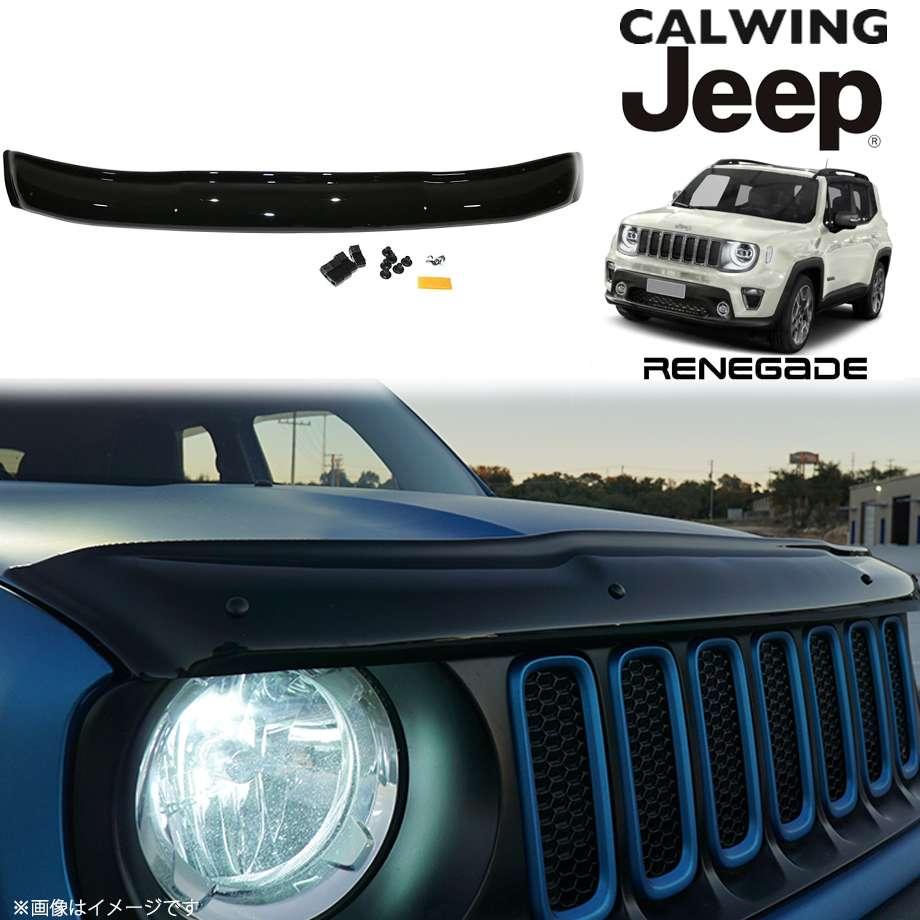 JEEP/ジープ RENEGADE/レネゲード '15y- | バグガード バグディフレクター フードプロテクター グロスブラック【アメ車パーツ】