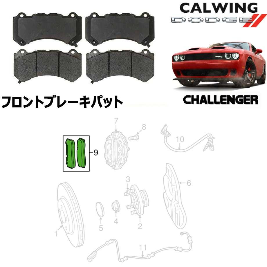 DODGE/ダッジ CHALLENGER/チャレンジャー '18y- | ブレーキパット フロント ACデルコ【アメ車パーツ】