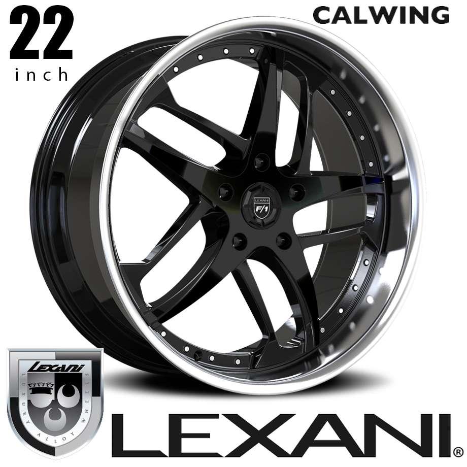 欧州車 アメ車 国産車 ホイール レクサーニ/LEXANI Solar フルブラックステンレスリップ 22インチ タイヤホイール 4本セット キャデラック ベンツ BMW アウディ レクサス ニッサン ダッジ クライスラー 等