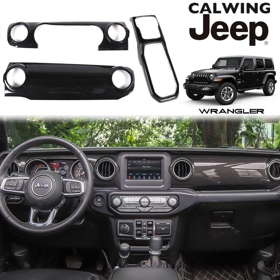JEEP/ジープ WRANGLER/ラングラー JL '18y- | インテリアカバーモール トリムキット カーボン 3PCS【アメ車パーツ】