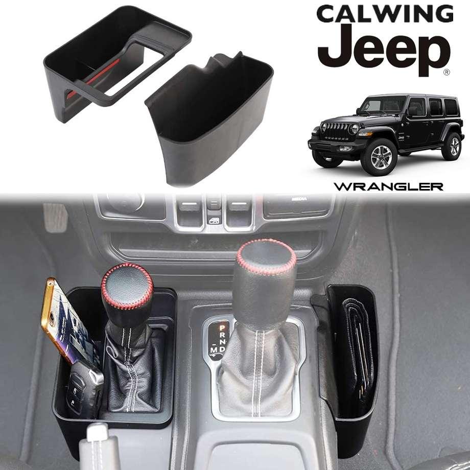 JEEP/ジープ WRANGLER/ラングラー JL '18y- | コンソールサイドストレージボックス【アメ車パーツ】
