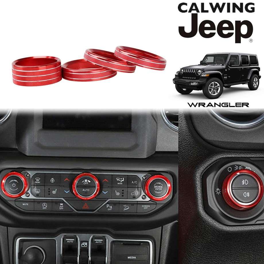 JEEP/ジープ WRANGLER/ラングラー JL サハラ/フリーダム '18y- | ヘッドライト/エアコンスイッチノブトリムカバーリング レッド【アメ車パーツ】