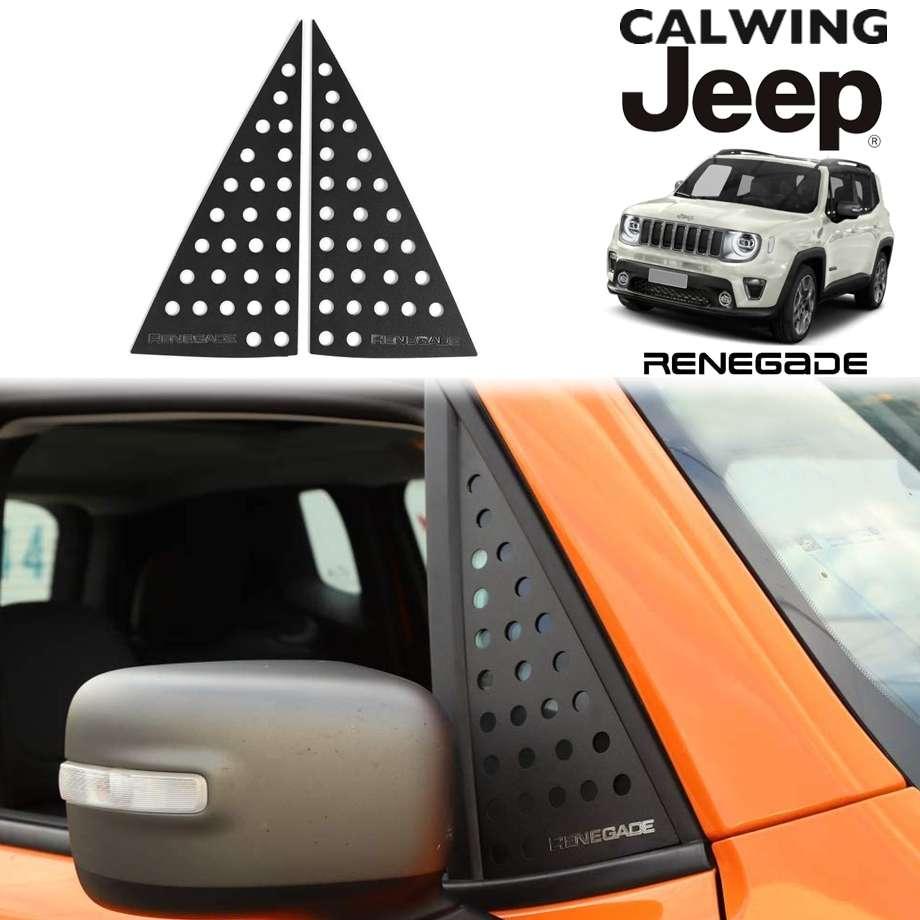 JEEP/ジープ RENEGADE/レネゲード '16y-'19y | ウインドシルカバートリム ブラック アルミ フロント 2PCS【アメ車パーツ】