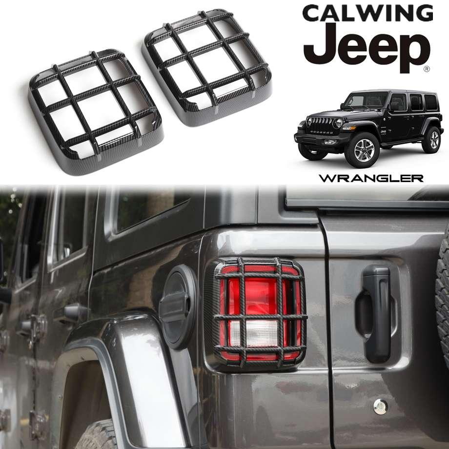 JEEP/ジープ WRANGLER/ラングラー JL '18y-   テールライトガード カバートリム カーボン 2PCS【アメ車パーツ】
