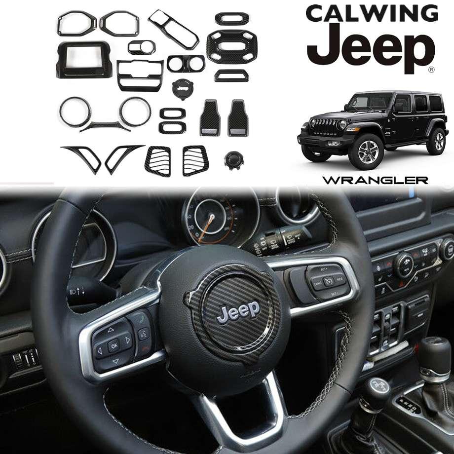 JEEP/ジープ WRANGLER/ラングラー JL '18y- | インテリアトリムカバー カーボン ダッシュキット 24PCS【アメ車パーツ】