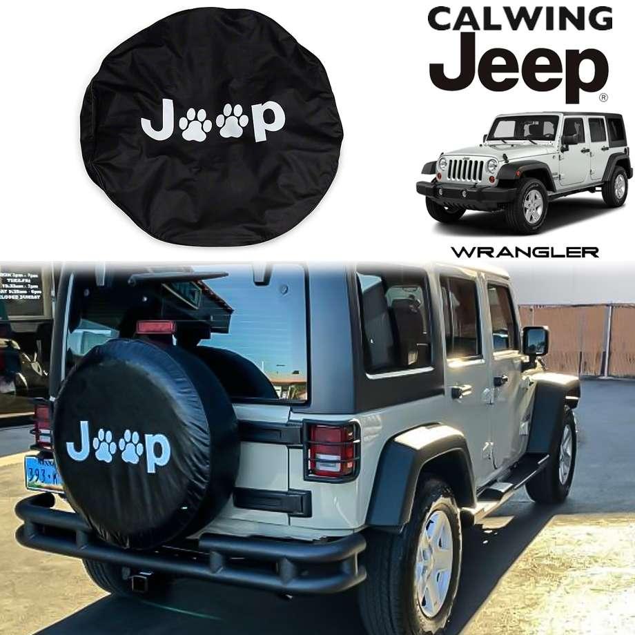 JEEP/ジープ WRANGLER/ラングラー JK '07y-'18y | JEEP Pawデザイン レッドライン スカル 背面タイヤカバー ソフトタイヤカバー 255/75R17 255/70R18サイズ【アメ車パーツ】