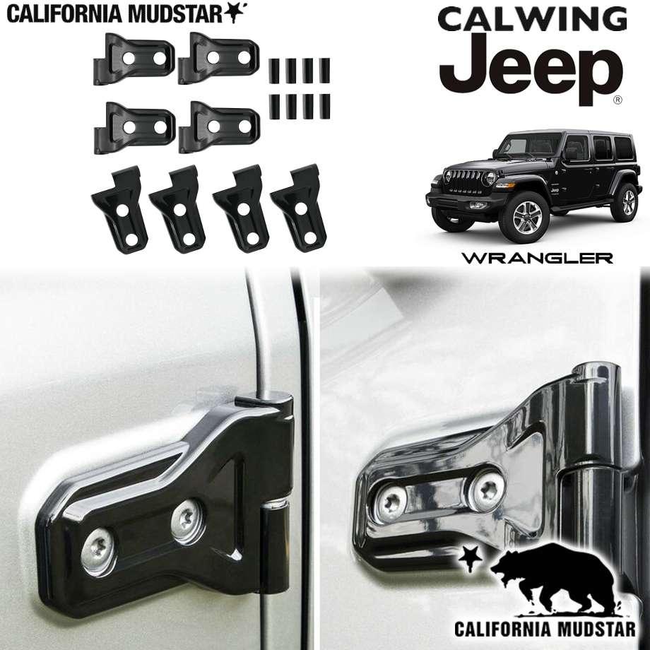 【カリフォルニアマッドスター/CALIFORNIA MUDSTAR★】JEEP/ジープ WRANGLER/ラングラー JL '18y- | ドアヒンジカバー ブラック BAD WRANGLER 【アメ車パーツ】