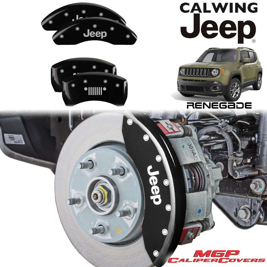 JEEP/ジープ RENEGADE/レネゲード '15y-'17y | ブレーキキャリパーカバー JEEPグリルロゴ ブラック 4PC MGP【アメ車パーツ】
