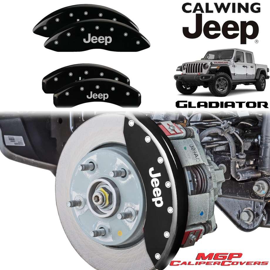 JEEP/ジープ GLADIATOR/グラディエーター JT '20y- | ブレーキキャリパーカバー JEEPロゴ ブラック 4PC MGP【アメ車パーツ】