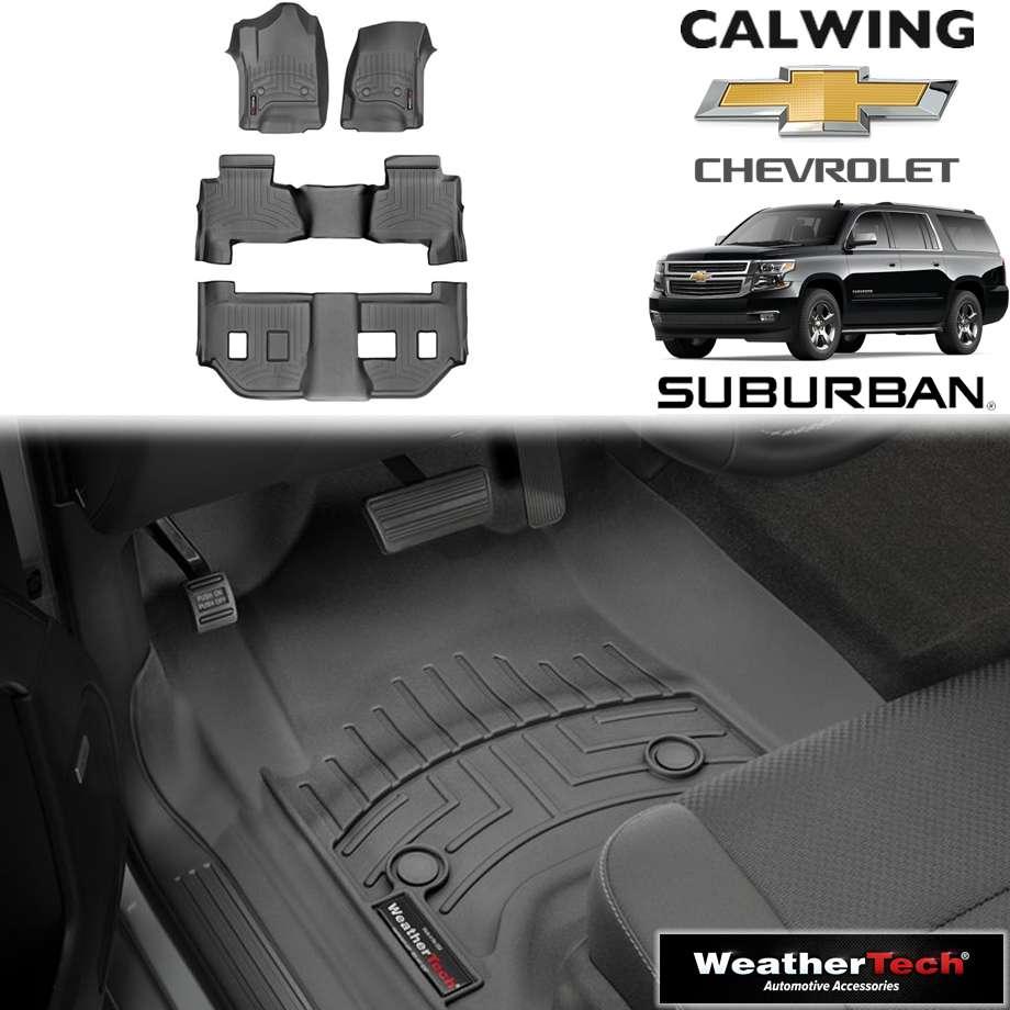 【車種専用設計】CHEVROLET/シボレー SUBURBAN/サバーバン 1stバケット/2ndベンチ '15y- | フロアマット フロアライナー ブラック WeatherTech/ウェザーテック【アメ車パーツ】