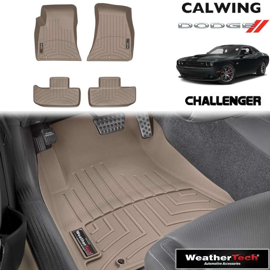 【車種専用設計】DODGE/ダッジ CHALLENGER/チャレンジャー '15y- | フロアマット フロアライナー タン WeatherTech/ウェザーテック【アメ車パーツ】