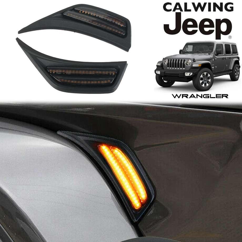 JEEP/ジープ WRANGLER/ラングラー JL '18y- | フロントフェンダーLEDサイドマーカー ターンシグナル スモーク アンバーシグナル 2PCS【アメ車パーツ】