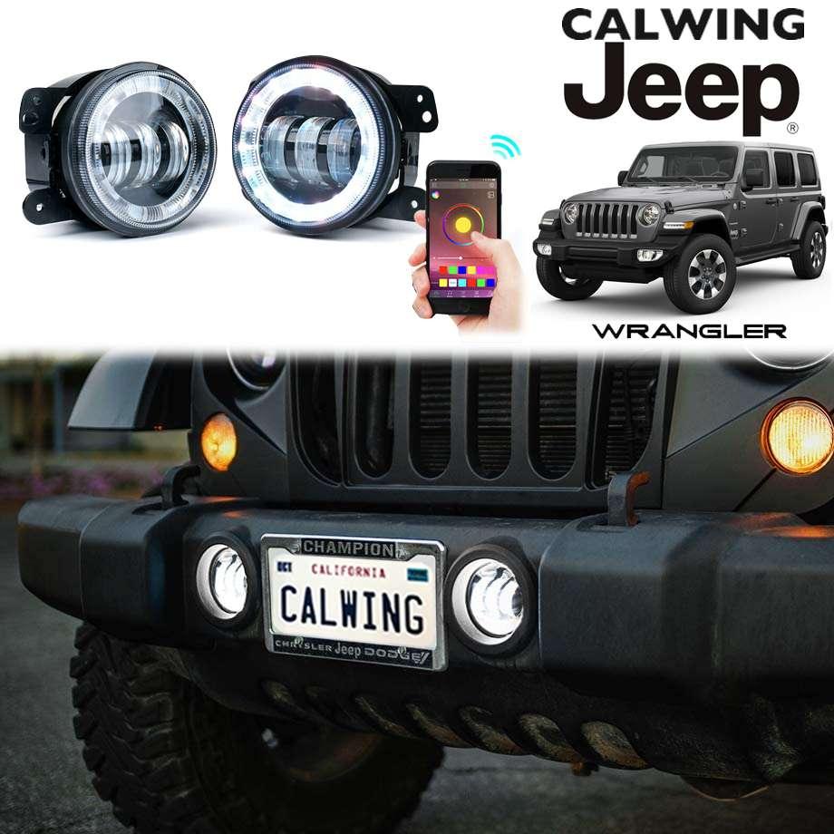 JEEP/ジープ WRANGLER/ラングラー JK '07y-'18y JL '18y-   LEDフォグランプ CREE RGB HALOリング付き 4インチ 60W【アメ車パーツ】