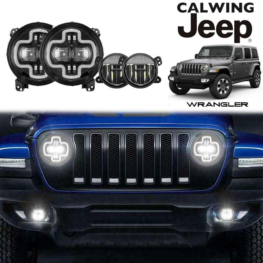 JEEP/ジープ WRANGLER/ラングラー JL '18y- | LEDヘッドライト&フォグランプセット 9インチ HALOヘッドライト デイライト付 4インチフォグランプ【アメ車パーツ】