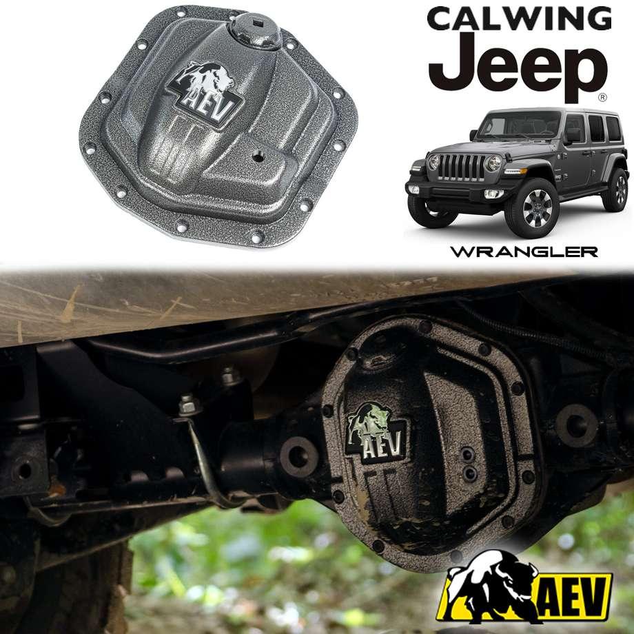 ジープ ラングラー JL 18y- | デフカバー リア AEV アメリカンエクスペディションビークル ※デフタイプ要現車確認 DANA M220【アメ車パーツ】