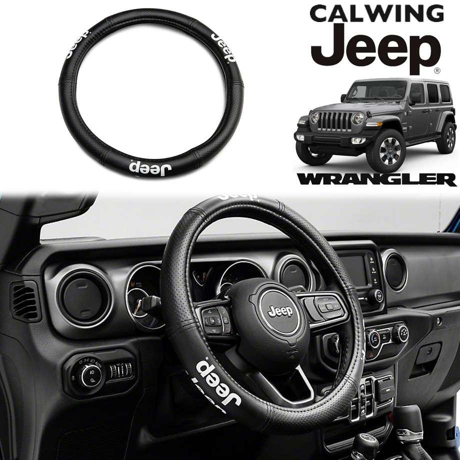 ジープ グラディエーター JT 20y- | エリートシリーズ ステアリングカバー JEEPロゴ ブラック レザー 合成皮革