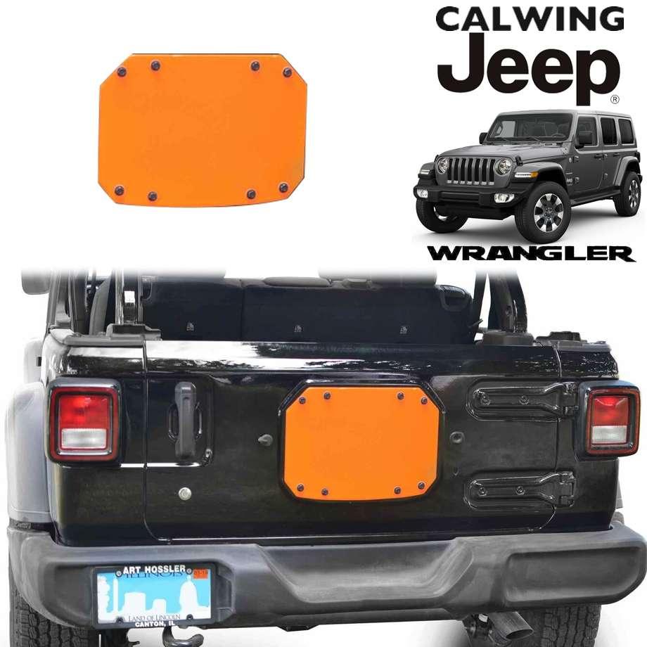 ジープ ラングラー JL 18y- | テールゲートカバー 背面カバー プレーン フルーアオレンジ【アメ車パーツ】
