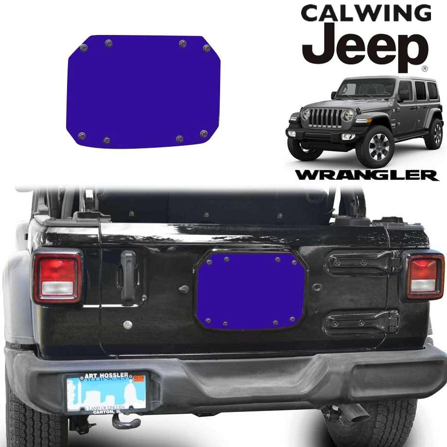 ジープ ラングラー JL 18y- | テールゲートカバー 背面カバー プレーン SWブルー【アメ車パーツ】